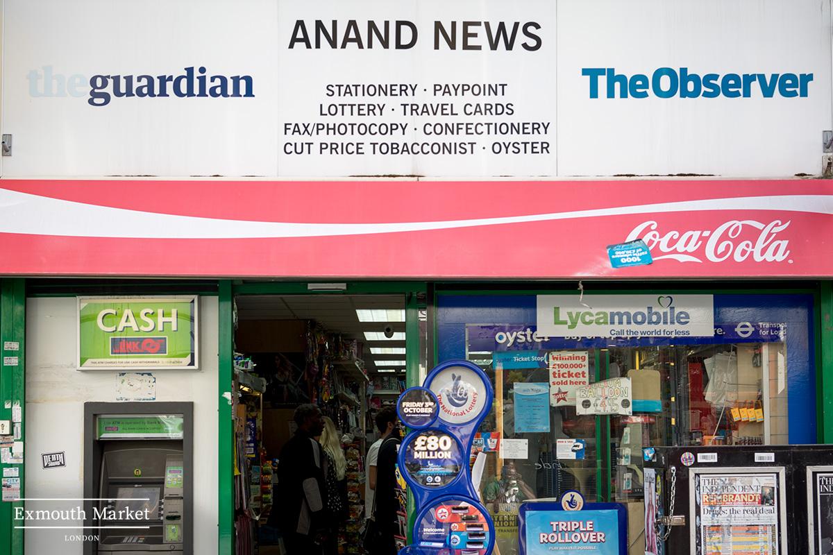Anand News