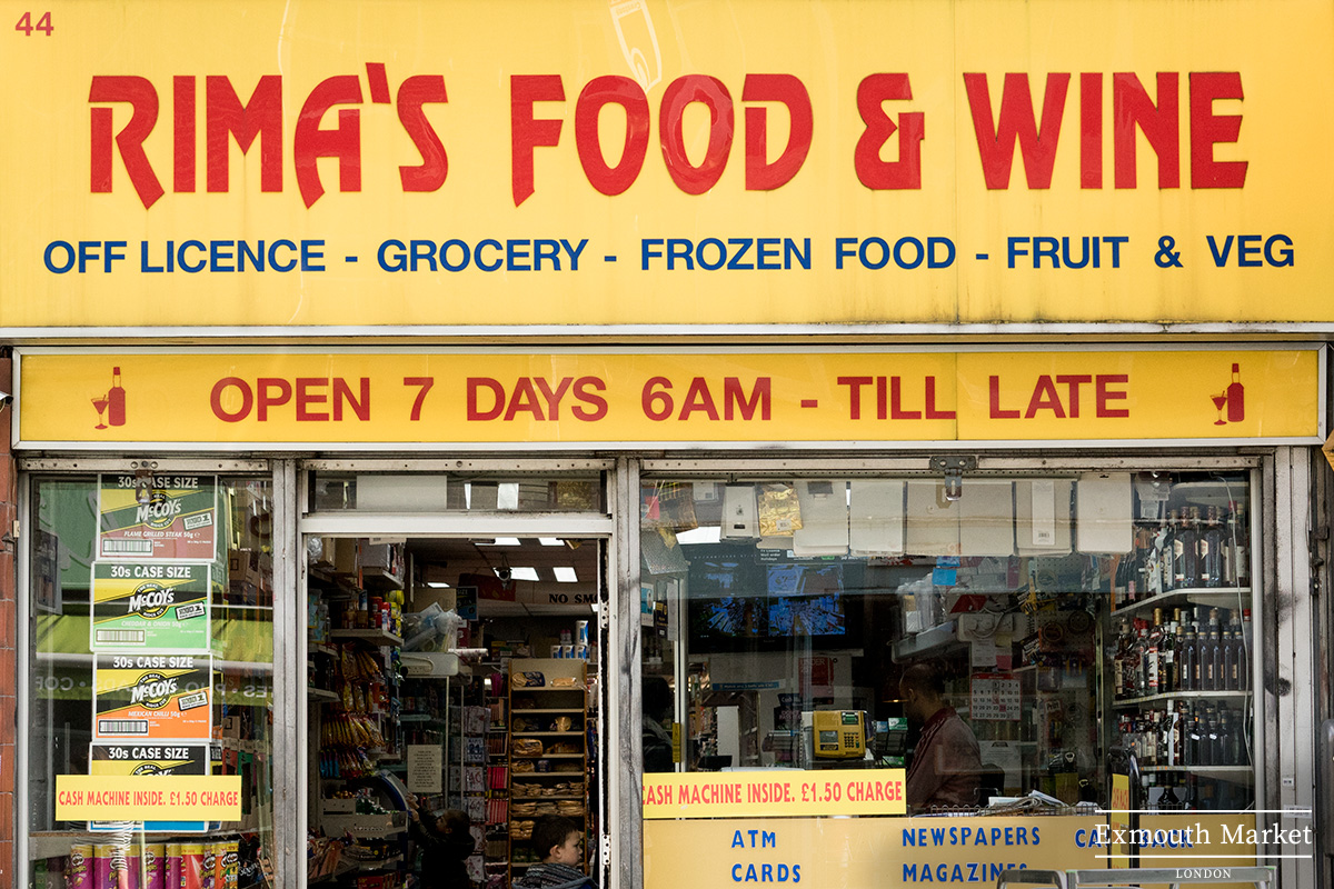 Rima's Food & Wine