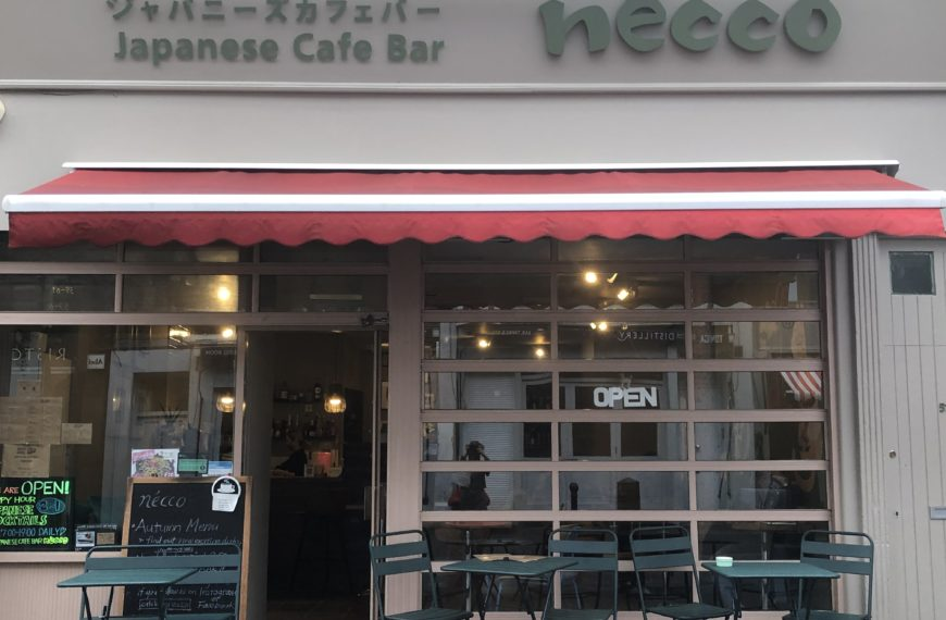 Necco Japanese Cafe Bar